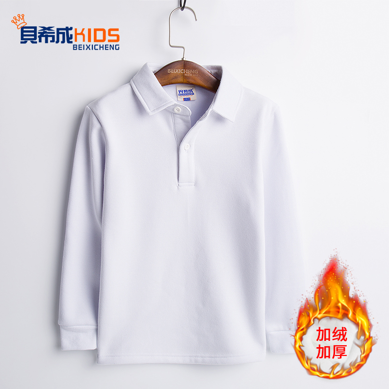 New children's plush thickened warm white T-shirt autumn and winter boys and girls long-sleeved white polo shirt lapel T-shirt top