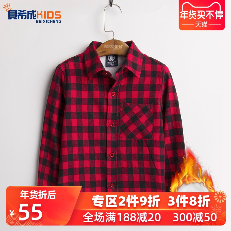 Boys and cashmere plaid shirt autumn and winter children's baby cotton padded long sleeve shirt in the Big child warm shirt