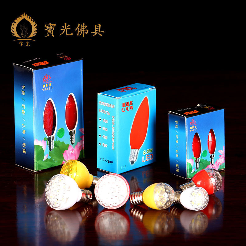 Yuantong Buddha With Electric Candle Lamps The LED Power Supply Light Bulbs  To The Buddha For The Lamp Long Light Lotus Lamp God Lamp Buddhist Supplies