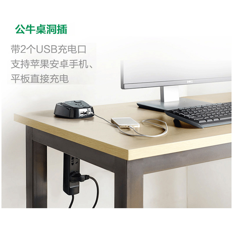 Usd 6607 the bull table hole socket phone charging the brain work lightbox moreview lightbox moreview greentooth Image collections