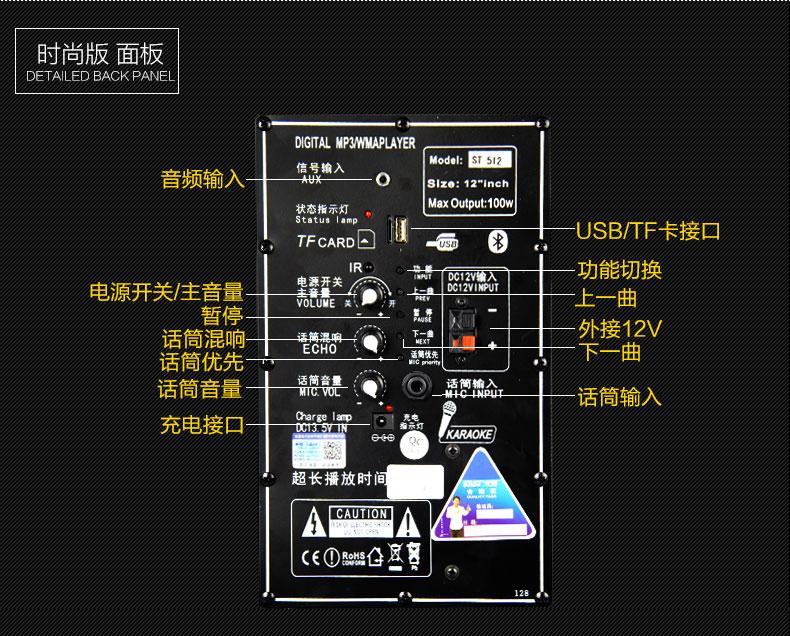 『三季』先科512戶外音響12寸大功率便攜拉桿音響 廣場舞音響戶外廣場音箱 單637/