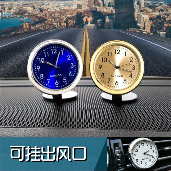 Автомобиль серебристые кварц термометр автомобиль часы стол автомобиль электронная таблица машина часы время стол электронный колокол