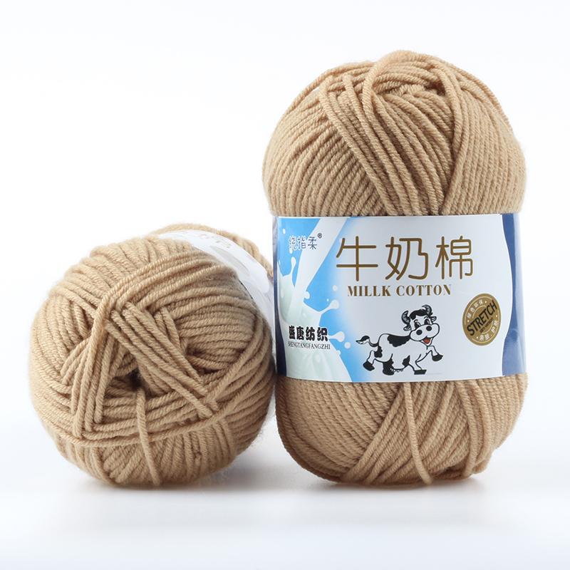 宝宝牛奶棉线 手编婴儿毛线 钩毯子 织围巾 中粗线5股精梳棉6团价