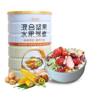 水果坚果混合燕麦片早餐速即食冲饮懒人代餐干吃食品酸奶果粒麦片