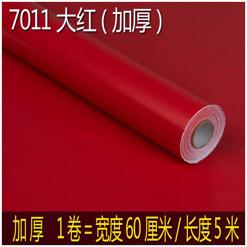 0611 насыщенно-красный цвет утепленный 60 см * 5 метров