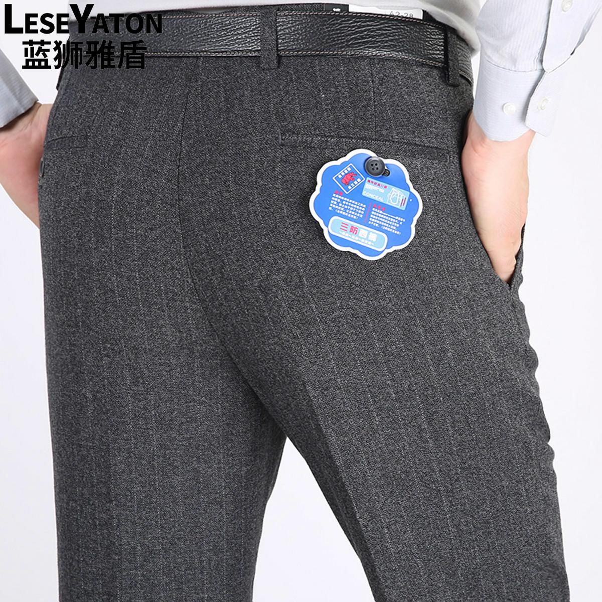 Mùa thu và mùa đông người đàn ông trung niên của quần phần dày siêu lỏng cảm giác lỏng giản dị không-sắt ăn mặc quần eo cao thẳng quần âu