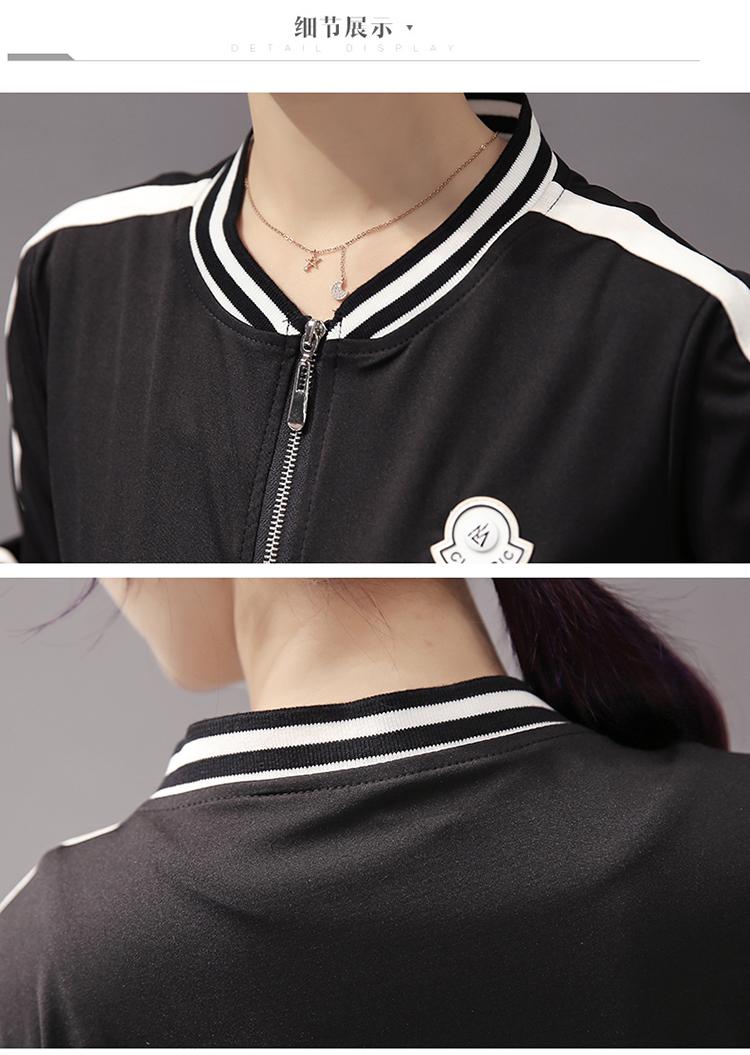 妃悦,2016新款秋季,连衣裙、皮衣、套装