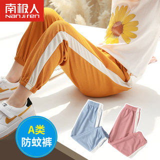 Children's mosquito pants summer girls' thin spring and autumn sports pants baby casual bloomers boys spring