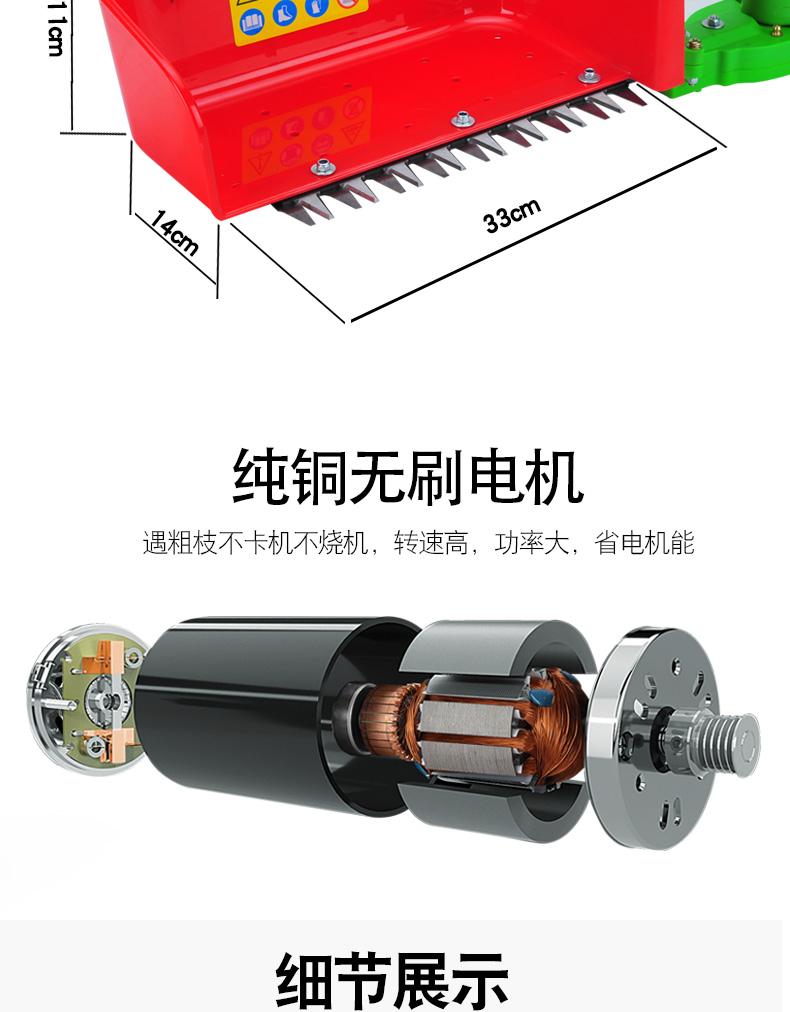 电瓶采茶机单人小型自动锂电池无刷单手电动采茶机单人小型摘茶机详细照片