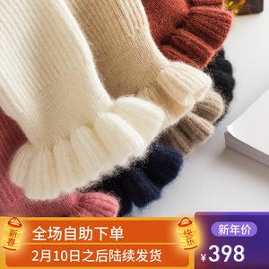 2018新款半高领羊绒衫女纯羊绒木耳领短款紧身打底衫木耳边花毛衣