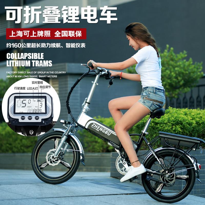 正步 160公里折疊電動自行車助力車成人電瓶車男女性小電動車電車