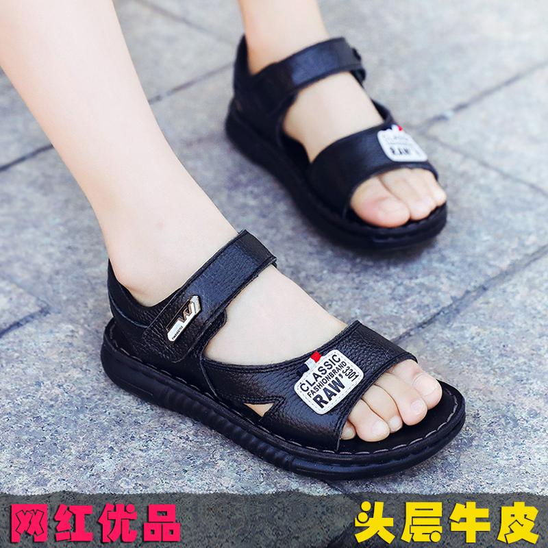 男童凉鞋2018新款韩版夏季真皮中大童学生儿童鞋男孩宝宝沙滩鞋潮