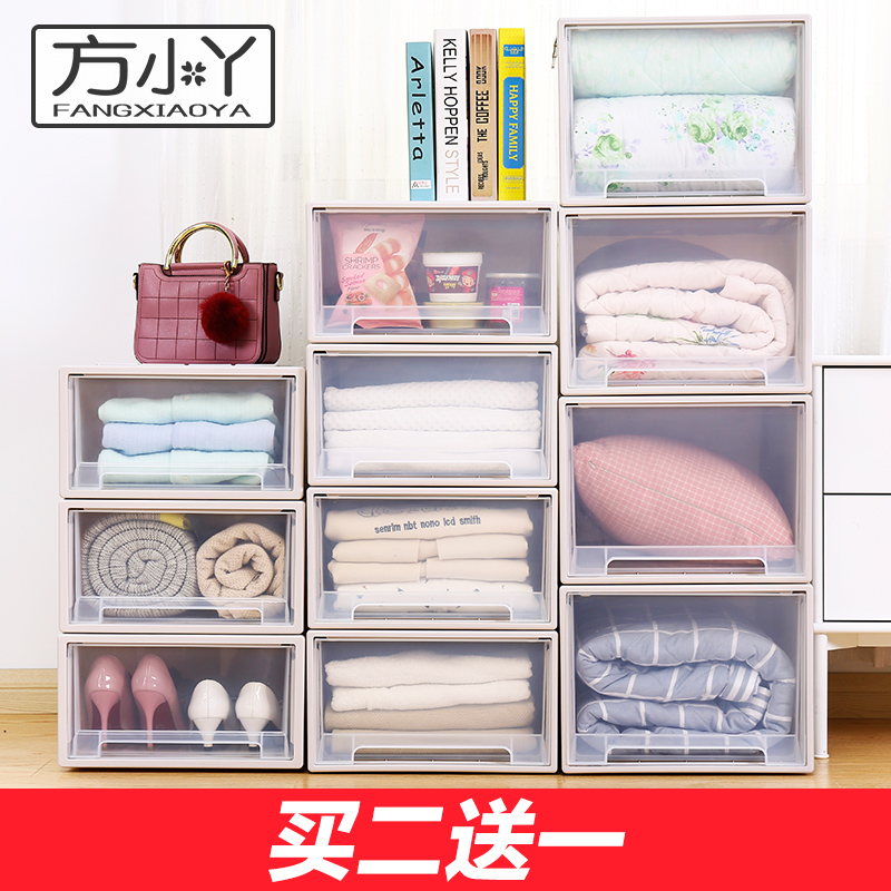 Fang Xiaoying Plastic Storage Box Drawer Cabinet Wardrobe Finishing Baby Clothes Transpa Clothing