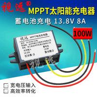 MPPT интеллектуальный солнечный контроллер зарядки 100W 13.8V 8A фотовольтаический свинцово-кислотный аккумулятор 12V водонепроницаемый