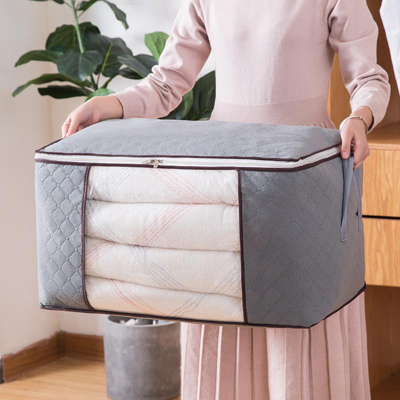 【顺丰包邮】喜家家棉被衣物收纳整理袋-秒客网