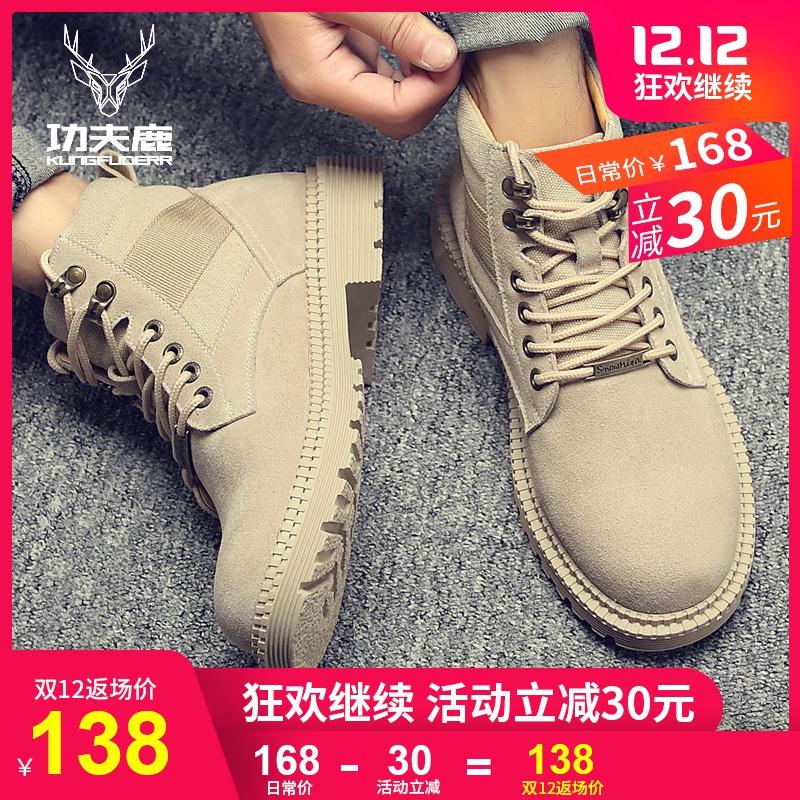 马丁靴男冬季加绒a靴子英伦高帮靴子工装中帮潮鞋棉鞋男鞋雪地鞋子