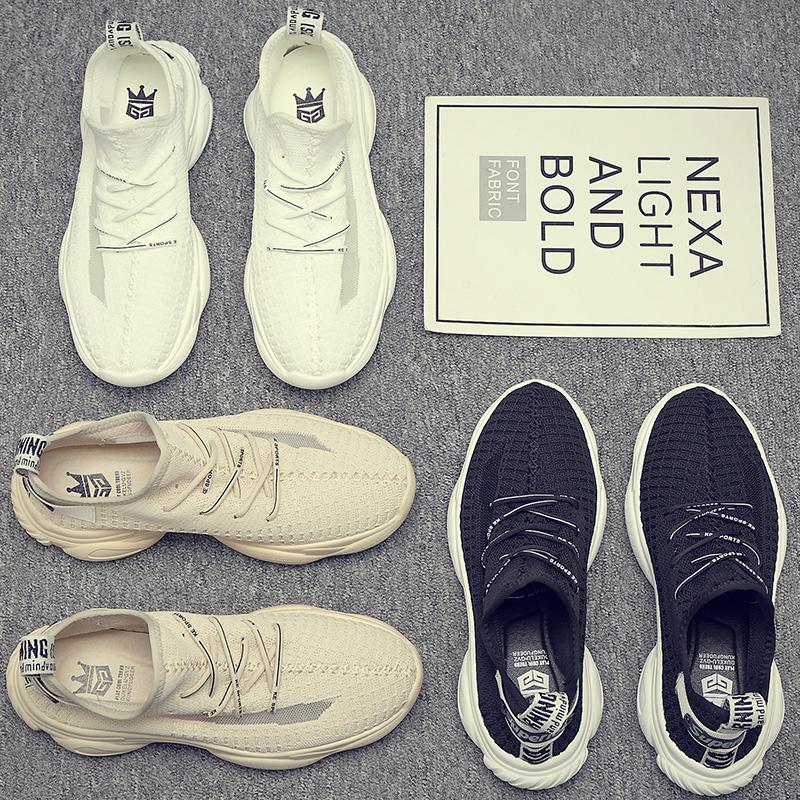 鞋子夏季透气小白运动休闲白鞋帆布男鞋男潮鞋2019新款百搭老爹鞋