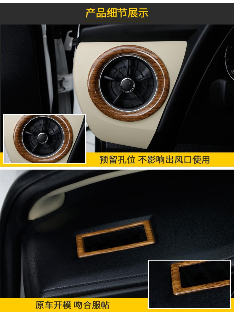 Ốp trang trí lỗ thông điều hòa 2 bên Toyota Altis 2014-2017 - ảnh 5