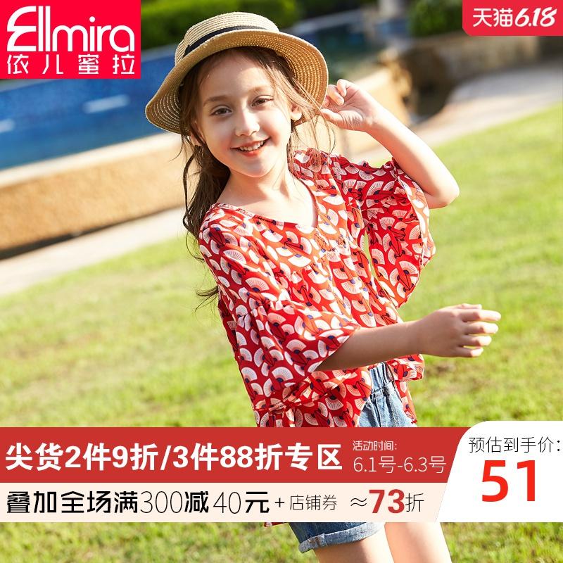 儿童雪纺衫短袖女童夏装上衣2020碎花新款韩版中大童宽松薄款夏季