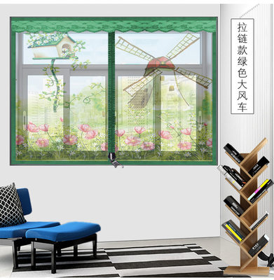 Magnetic anti-mosquito screens, household window screens, self-installed curtains, self-adhesive window curtains, magnet sand windows, perforated screen doors