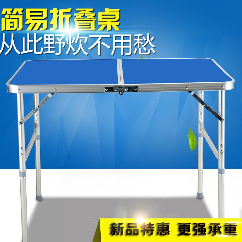 На открытом воздухе портативный складной стол стул студент стол комната с несколькими кроватями стол качели земля стенд складные стол легко сложить небольшой обеденный стол