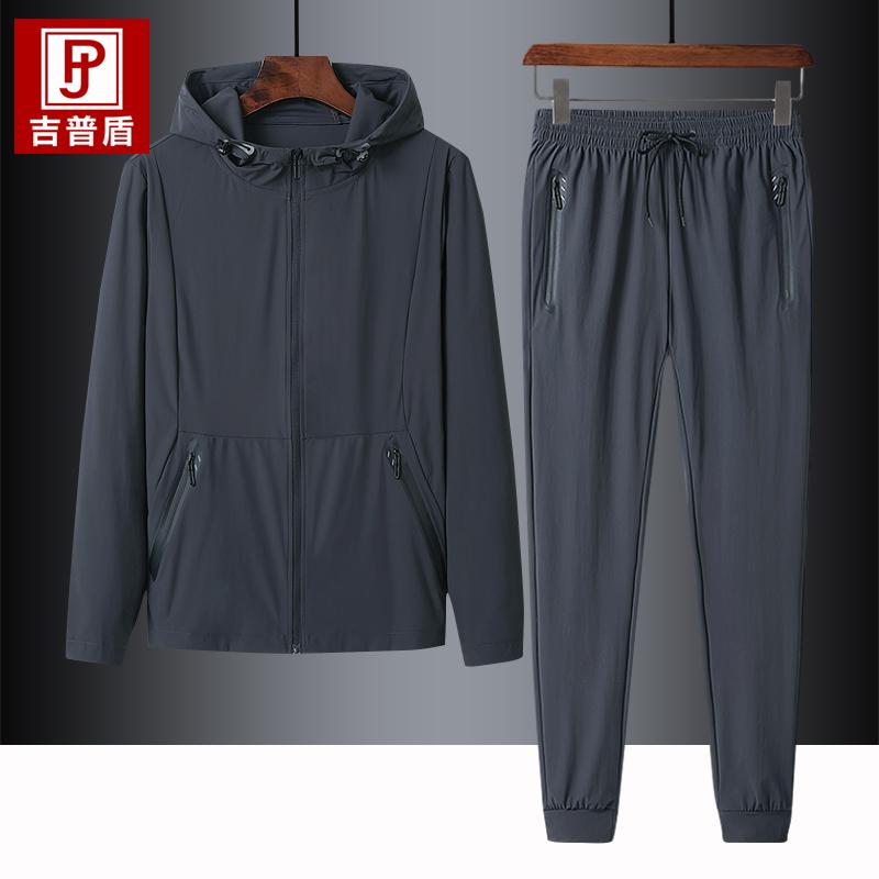 夏季运动休闲套装男韩版潮流外套长裤跑步速干薄款冰丝帅气两件套
