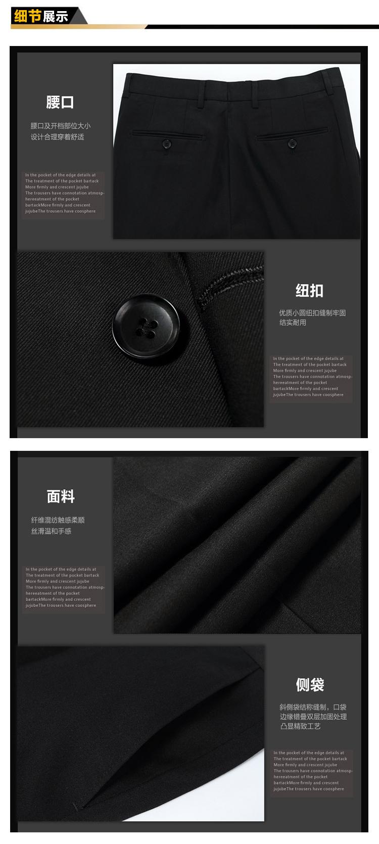 Mùa thu và mùa đông nam quần đen Hàn Quốc phiên bản của tự trồng chân nhỏ phù hợp với quần kinh doanh ăn mặc thanh niên phù hợp với bình thường quần