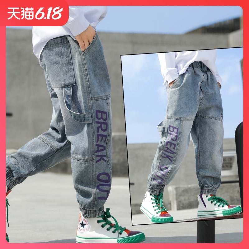 Children's Jeans 2020 Spring Dress New Children's Spring and Autumn Korean Edition Boys Medium-Big Boy's Foreign Gas Pants Tide