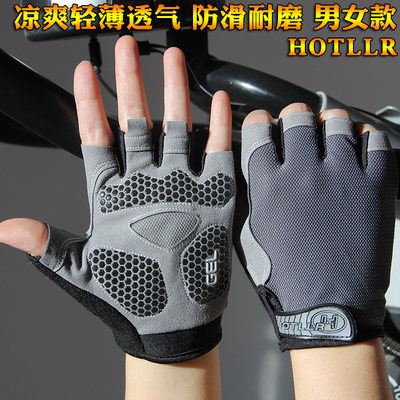 Male and female equipment fitness anti-skid bicycle outdoor sports gloves hiking half finger male riding album