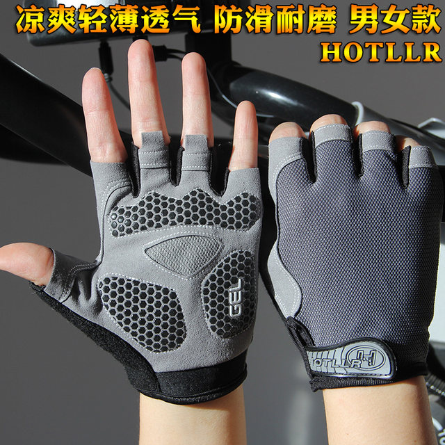 Men and women equipment fitness non-slip bicycle yoga outdoor sports fishing gloves climbing half finger gloves male riding thin