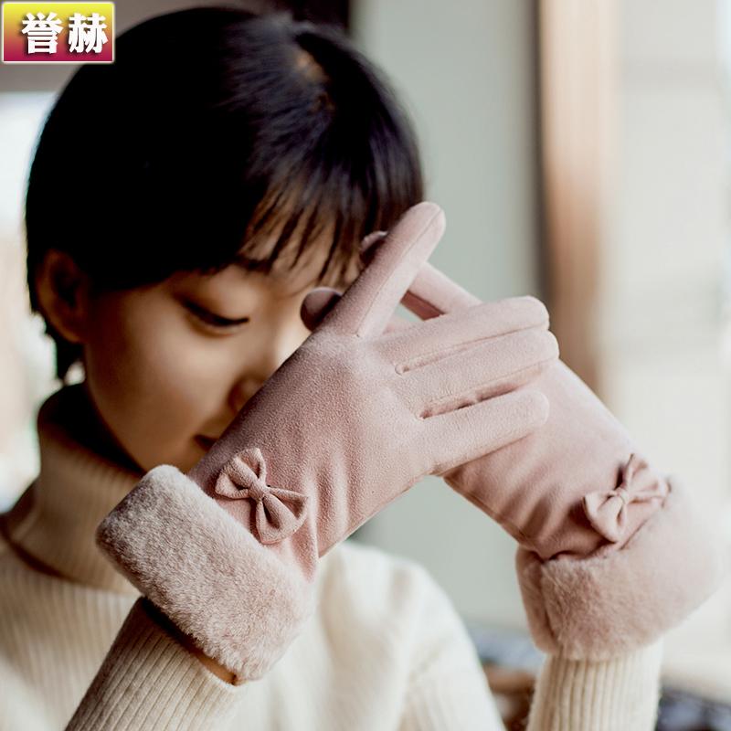 麂皮绒手套女士冬季学生保暖加绒加厚触屏冬天骑车开车防滑手套