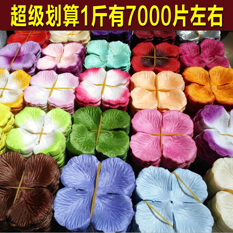 Подставки для свадебных композиций копия Истинные лепестки роз свадебное Рука бросает цветы KTV Hotel T Taiwan день рождения белый Брак-предложение