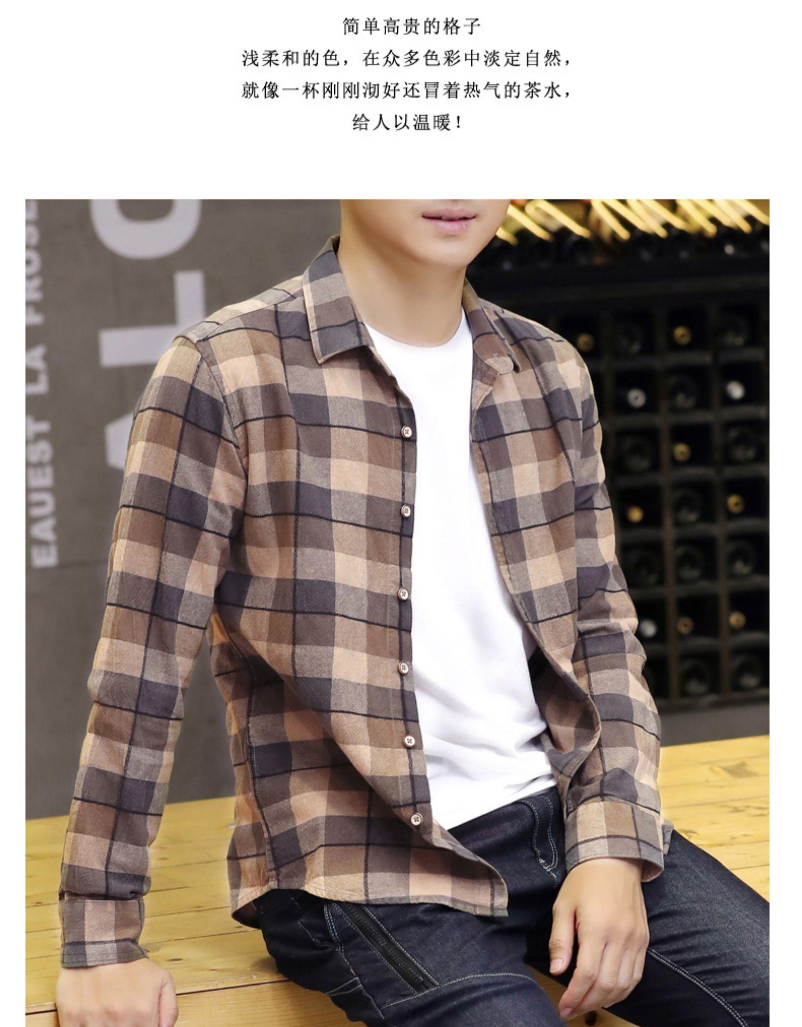 Autumn pure cotton lad shirt men's Korean version of the trend autumn fashion slim long-sleeved shirt men's handsome jacket 59 Online shopping Bangladesh