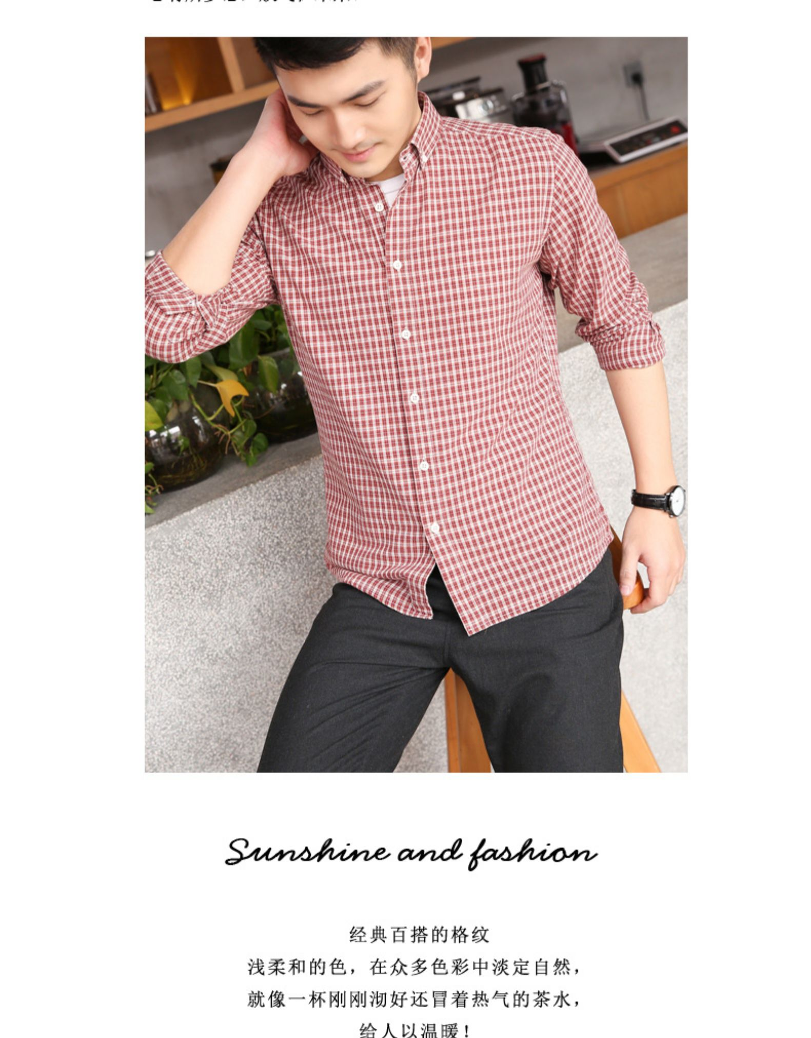 Pure cotton small plaid shirt men's long-sleeved Korean version of the tide brand casual inch clothes spring men's slim handsome shirt jacket 59 Online shopping Bangladesh
