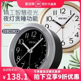 The new SEIKO Japan Seiko alarm clock, snooze night light silent sweeping seconds bedroom compact quartz alarm watch