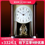 Seiko Japan Seiko Clock Living Room Restaurant Atmospheric Solid Crystal Decorative Rotate Clock