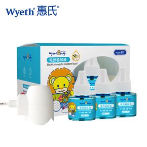 惠氏儿童蚊香液无味婴幼儿电热驱蚊用品
