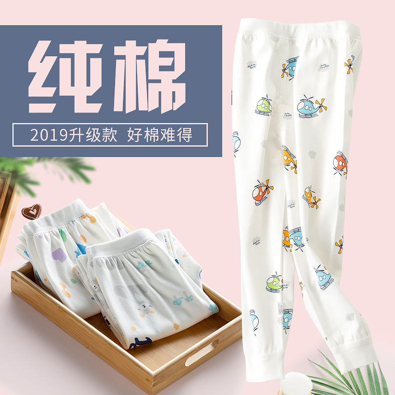 Boys and girls autumn pants single-strip boy men wear ingenline pants cotton cotton baby baby cotton pants spring and autumn.