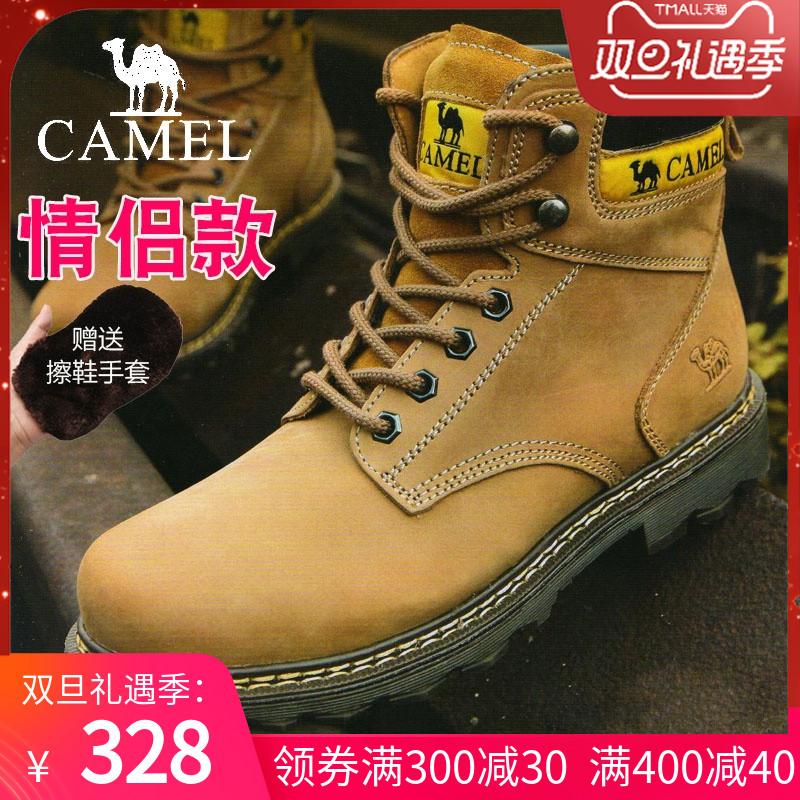 Camel/骆驼正品女鞋2019秋冬新款真皮马丁靴女短靴冬季情侣大头鞋