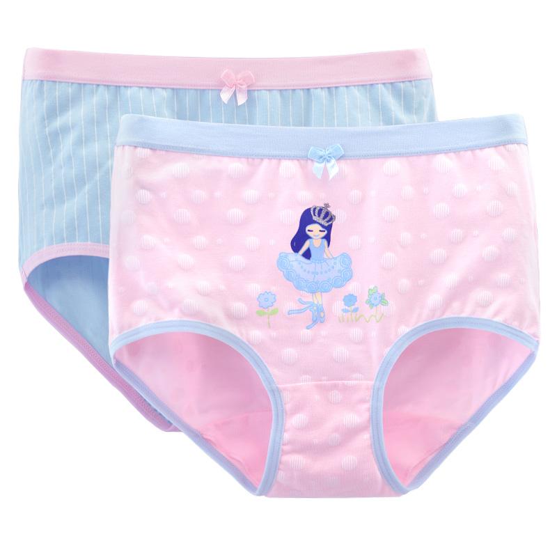 女童生理期内裤12岁中大童女孩防漏学生女大童姨妈儿童月经期专用