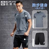 Спортивный комплект мужской лето короткий рукав тонкий стиль Быстросохнущая одежда для бега спортзал летние шорты баскетбол спортивная одежда