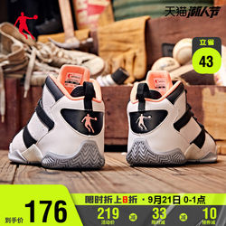 Jordan actual basketball shoes women's fall 2020 new student high-top sneakers non-slip shock absorption genuine sports shoes women