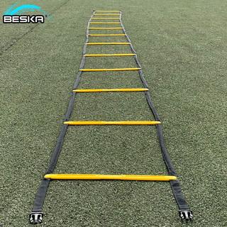 Тренировочное оборудование,  Умный победа лестница стационарные энергия лестница мягкий лестница веревка лестница дух умный лестница скорость лестница шаг Резать обучение лестница баскетбол тренер лесоматериалы, цена 1266 руб