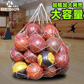Сумки баскетбольные,  Большой шар карман наряд баскетбол большой потенциал строка сумка чистый черный мешок жирный большой размер баскетбол строка сумка футбол волейбол сетчатый мешочек мешок, цена 184 руб