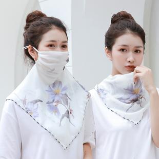 夏季多功能防晒防风尘丝巾口罩
