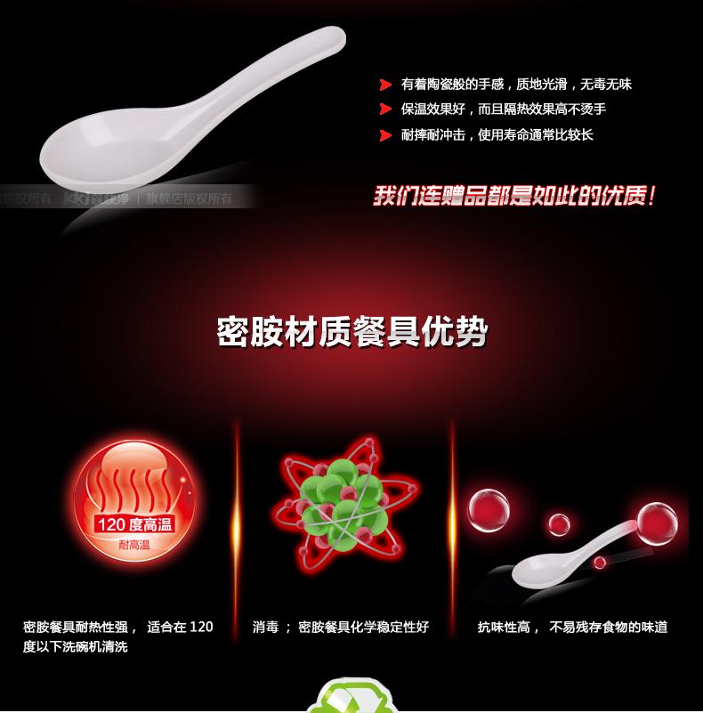 筷勺新详情页_08