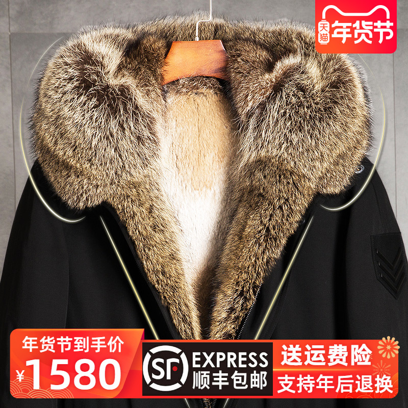 Pikes 2019 Winter men's mink fur liner jacket Nick clothing Haining fur one whole mink coat