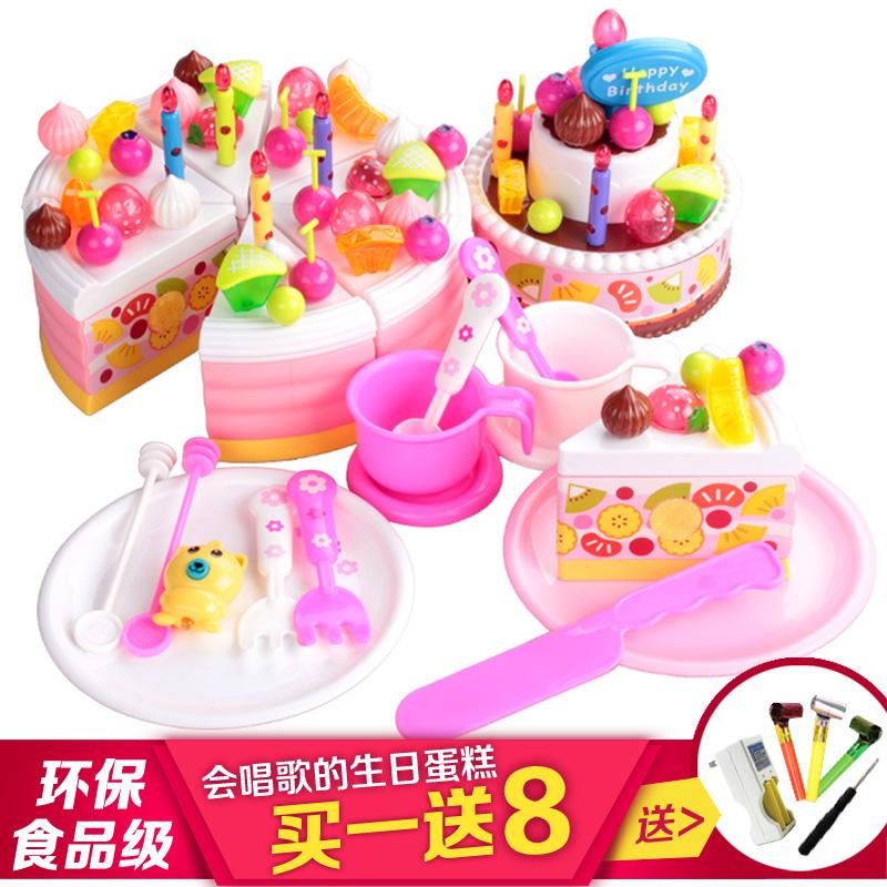 USD 3966 Children Play House Singing Birthday Cake Toy Set Baby