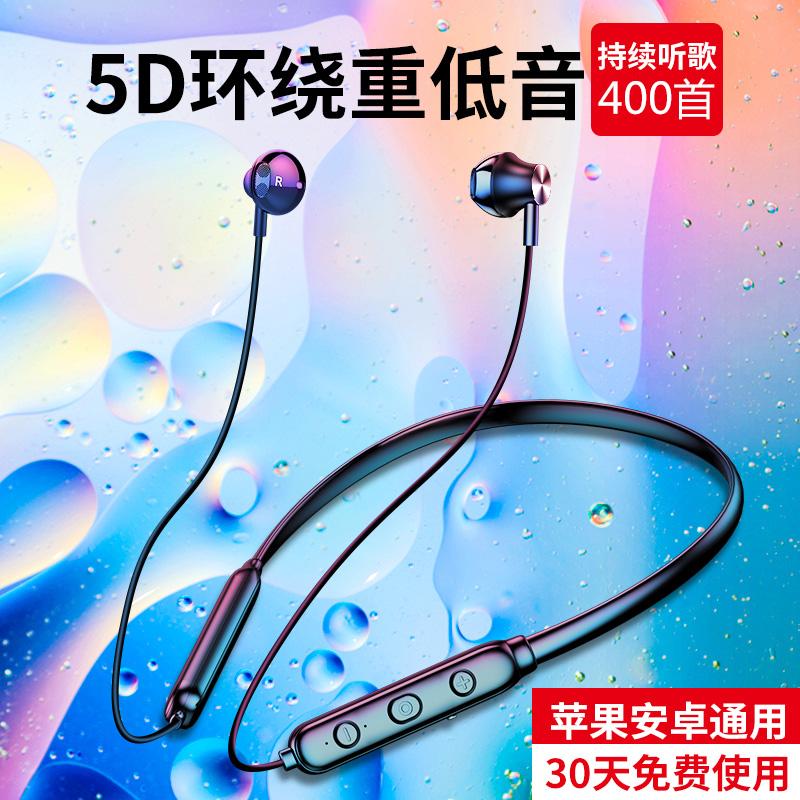 M1无线蓝牙耳机运动跑步耳塞挂脖式耳机双耳入耳式苹果安卓开车接电话男女适用vivo华为oppo重低音耳麦
