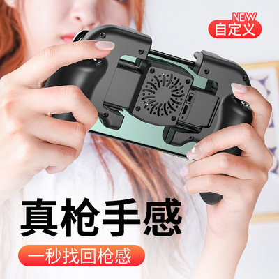 Eating chicken artifact automatically press and grab six fingers four keys and peace elite one second 20 gunner gamepad sets equipped with auxiliary devices perspective keys integrated peripherals hanging high-end